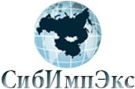 ООО СибИмпЕксп