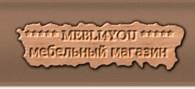 Интернет-магазин мебели  mebli4you.com.ua