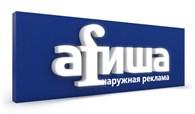 ООО Афиша
