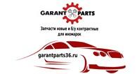 Garant - Parts