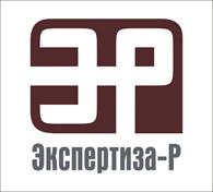 ЭКСПЕРТИЗА-Р