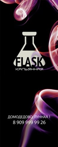 """Flask"""