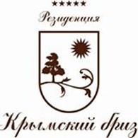 «Крымский Бриз»