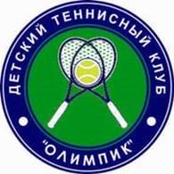 """Детский теннисный клуб """"Олимпик"""""""