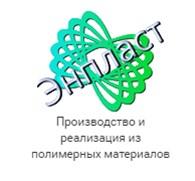 """Компания """"Энпласт"""""""