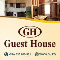 ИП Guest House