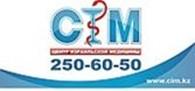Общество с ограниченной ответственностью CIM (Центр Израильской Медицины)