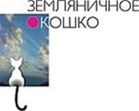ЧПУП «Дневник дизайнера»