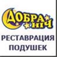 ФЛП Жураковская М.П.