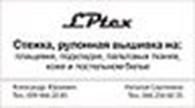 LPtex