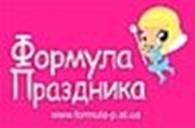 Частное предприятие Школа Аниматоров «Формула праздника»