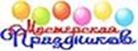 Event-агентство «Мастерская праздников»