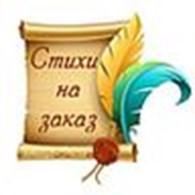 СПД Птица-Моа
