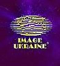 Общество с ограниченной ответственностью IMAGE UKRAINE (ИМИДЖ ЮКРЕЙН)