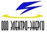 ООО Электро-Энерго