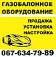 "ООО ""Арсика"""