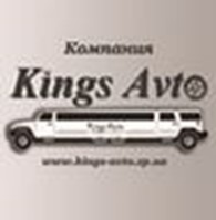 Kings Avto