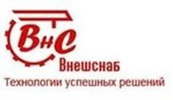 """Частное предприятие УП """"Внешснаб"""""""