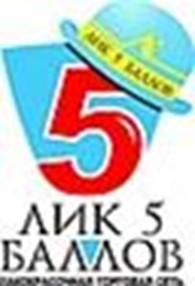 Общество с ограниченной ответственностью ТОО «Лик 5 баллов» г. Актау