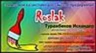 RosLak
