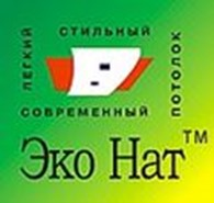 Частное предприятие «Эко-Нат ТМ» Натяжные потолки Донецк
