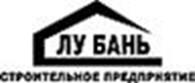 Частное предприятие ЧСУП «Лу Бань»