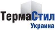 Общество с ограниченной ответственностью ООО Термастил-Украина