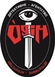 ООО ОДИН, Всеукраинское детективное агентство