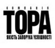 """Компания """"Тора"""", ООО"""