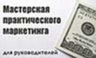ИП Юрковская О. А.