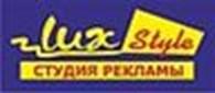 Люкс Стайл