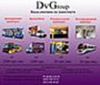 DvGroup