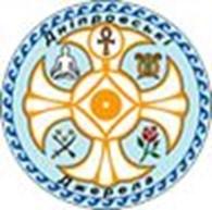 Днепропетровский филиал Школы Йога Гуру Ар Сантема