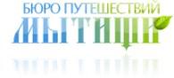 ООО «Бюро путешествий Мытищи»