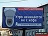 ИП Олег Цой