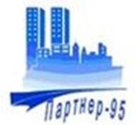 """""""Партнер-95 """" ООО"""
