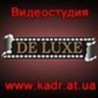 """DE LUXE"" Авторская студия Грабовского Евгения"