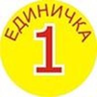 Частное предприятие ЧП Здоренко