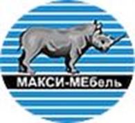 Частное предприятие Мебельная фабрика Макси — мебель