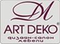 Art Deko (Арт Деко)