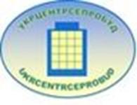 Государственное предприятие «УкрцентрСЕПРОбуд»