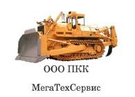 ООО ПКК МегаТехСервис