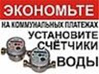 ФОП Верба В.В