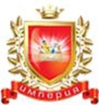 "ООО ""ТД ""Империя"""