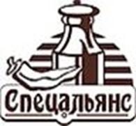 """Совместное предприятие Иностранное частное производственно-торговое унитарное предариятие """"Спецальянс"""""""