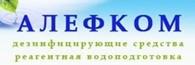 Частное предприятие Частное предприятие «Алефком»