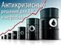 Субъект предпринимательской деятельности ФЛП Прищепа В. Л.