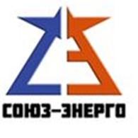 Общество с ограниченной ответственностью Союз-Энерго 2010