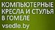 """Интернет-магазин """"Вседле"""""""