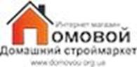ДОМОВОЙ интернет магазин